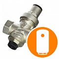 Reducing valves for boilers